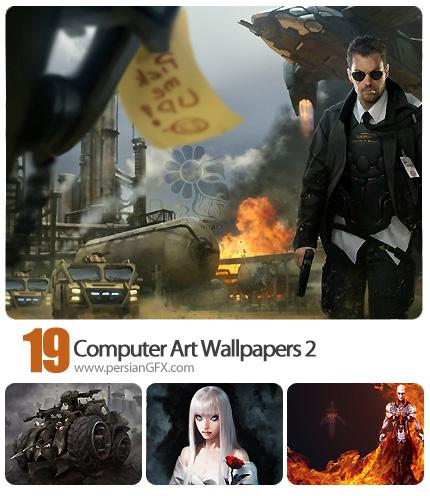تصاویر پس زمینه هنری شماره دو - Computer Art Wallpapers 02