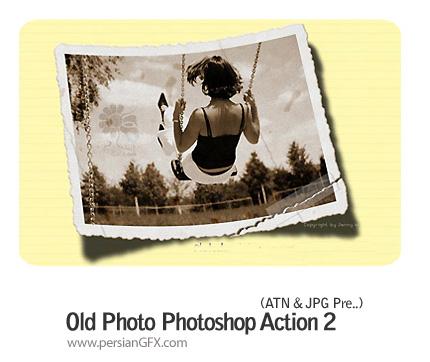 اکشن تبدیل عکس به عکس قدیمی شماره دو - Old Photo Photoshop Action 02