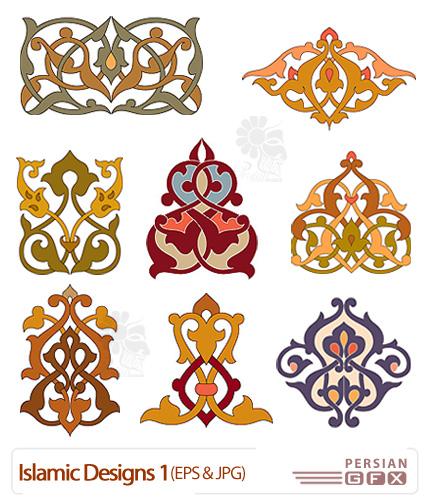 تصاویر وکتور هنر اسلامی شماره یک -Islamic Designs 01