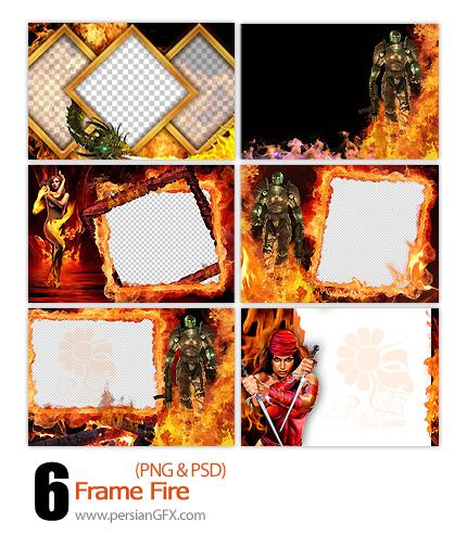 قاب آتش با تصویر لایه باز - Frame Fire
