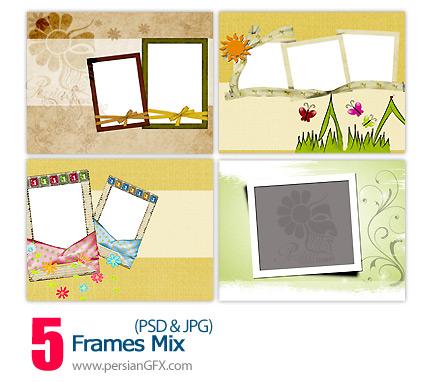 مجموعه قاب لایه باز زیبا - Frames Mix