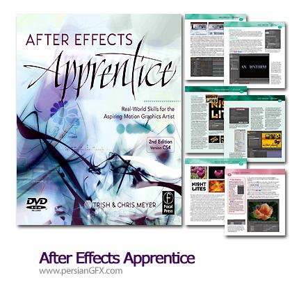 مجله آموزش افترافکت - After Effects Apprentice