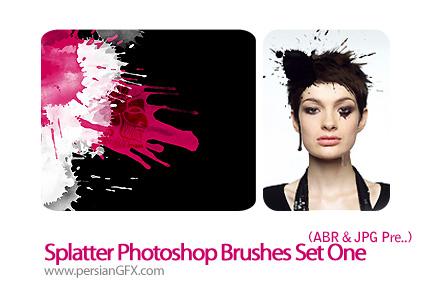 براش فتوشاپ پاشیدن رنگ شماره یک - Splatter Photoshop Brushes Set One