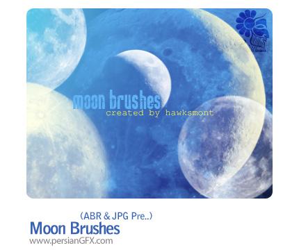 براش ماه - Moon Brushes