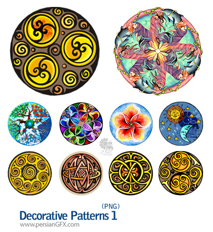 کلیپ آرت تزیینی شماره یک - Decorative Patterns 01