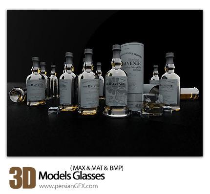فایل های آماده سه بعدی، بطری شیشه ای - 3D Models Glasses