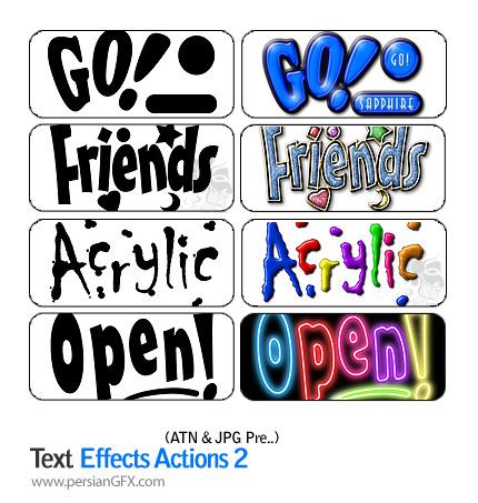 اکشن خلق افکت های متنی شماره دو - Text Effects Actions 02
