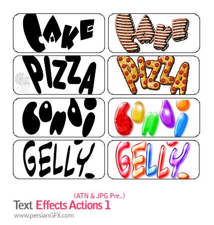 اکشن خلق افکت های متنی شماره یک - Text Effects Actions 01