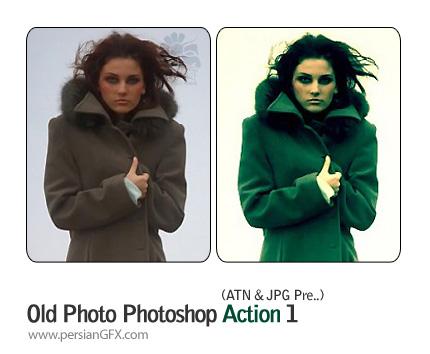 اکشن تبدیل عکس به عکس قدیمی شماره یک  - Old Photo Photoshop Action 01