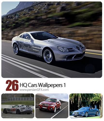 مجموعه والپیپر های ماشین شماره یک  - HQ Cars Wallpepers 01