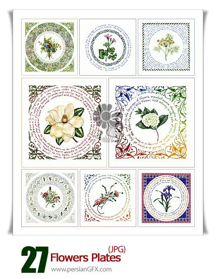 تصاویر صفحه های گل - Flowers Plates