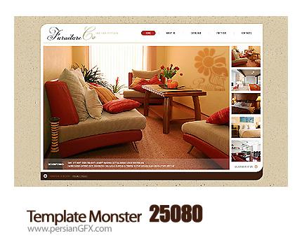 قالب آماده طراحی سایت سازمان یا شرکت - Template Monster 25080