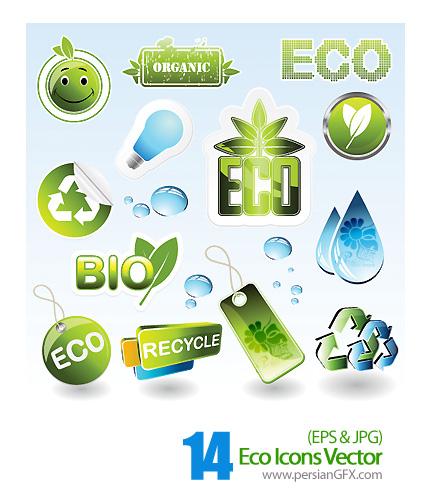 آیکون های سبز محیط زیست - Eco Icons Vector