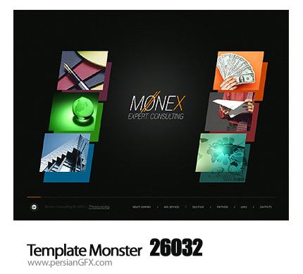 قالب آماده طراحی سایت گالری عکس - Template Monster 26032