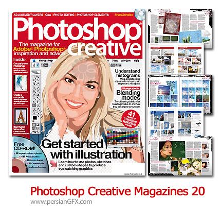 مجله آموزش فتوشاپ شماره بیست - Photoshop Creative Magazines 20