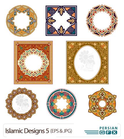 تصاویر وکتور هنر اسلامی شماره پنج - Islamic Designs 05
