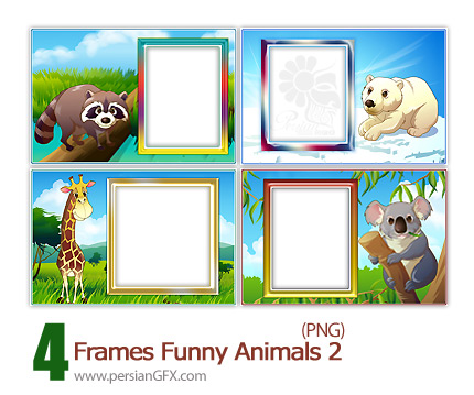مجموعه قاب حیوانات کارتونی شماره دو - Frames Funny Animals 02