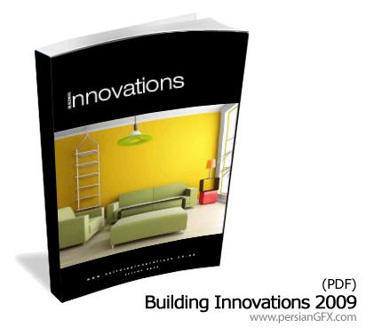 کتاب الکترونیکی نوآوری ساختمان ها - Building Innovations 2009