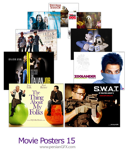 15 پوستر فیلم شماره پانزده - Movie Posters 15