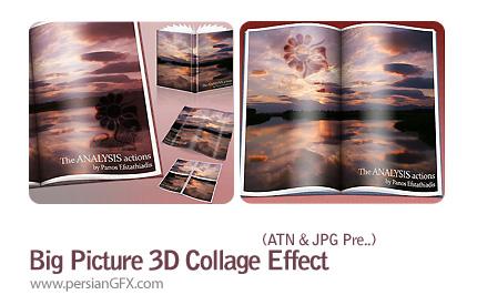 دانلود اکشن تبدیل عکس ها به یک مجموعه  - Big Picture 3D Collage Effect