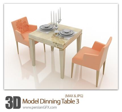 فایل های آماده سه بعدی، میز و صندلی ناهار خوری شماره سه - 3D Model Dining Table 03