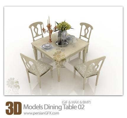 فایل های آماده سه بعدی، میز و صندلی ناهار خوری شماره دو - 3D Model Dining Table 02