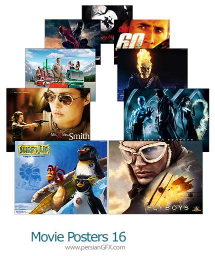 15 پوستر فیلم شماره شانزده - Movie Posters 16