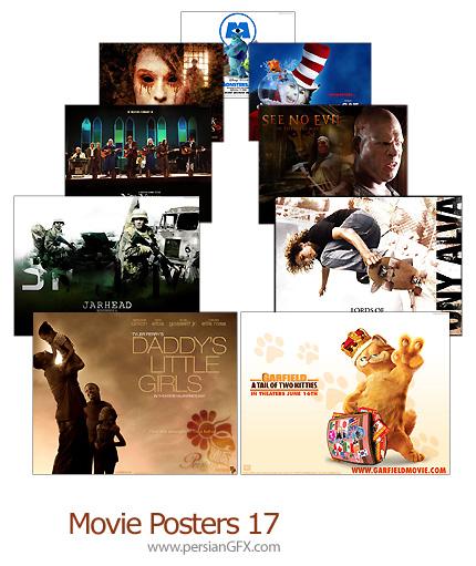 20 پوستر فیلم شماره هفده - Movie Posters 17