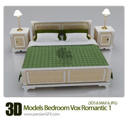 فایل های آماده سه بعدی، اتاق خواب رمانتیک شماره یک -3D Model Bedroom Vox Romantic 01