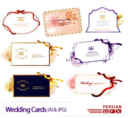 نمونه کارت دعوت عروسی - Wedding Card