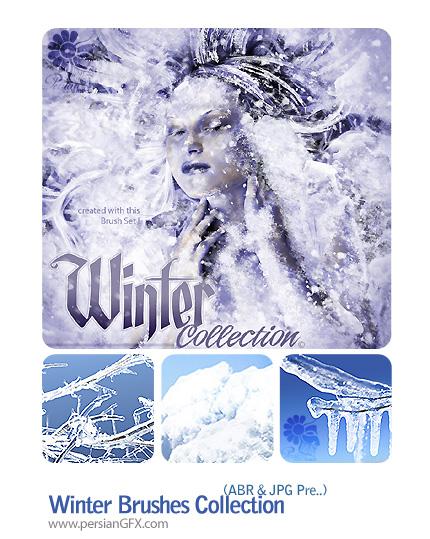 دانلود مجموعه براش های زمستانی - Winter Brushes Collection