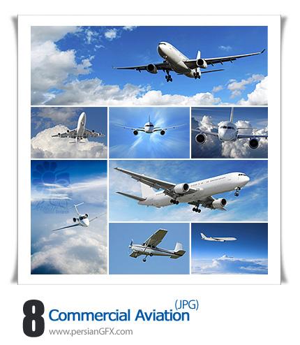 مجموعه تصاویر تجارت هوایی - Commercial Aviation