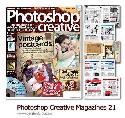 مجله آموزش فتوشاپ شماره بیست و یک - Photoshop Creative Magazines 21