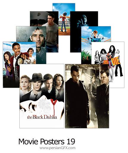 24 پوستر فیلم شماره نوزده - Movie Posters 19