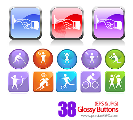 آیکون های شیشه ای با موضوع ورزش و مسابقات ورزشی - Glossy Buttons