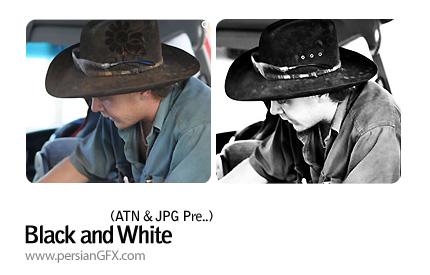 اکشن تبدیل عکس رنگی به سیاه و سفید - Black and White