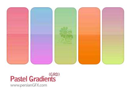 مجوعه گرادینت های پاستلی - Pastel Gradients