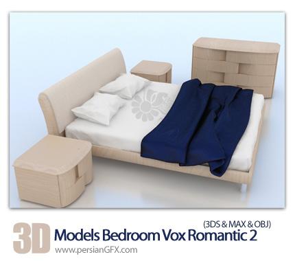 فایل های آماده سه بعدی، اتاق خواب رمانتیک شماره دو - 3D Model Bedroom Vox Romantic 02