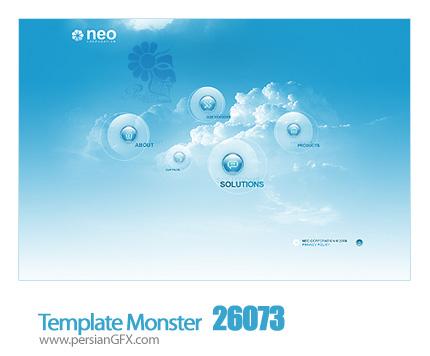قالب آماده طراحی سایت سازمان یا شرکت - Template Monster 26073