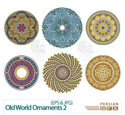طرح های تزیینی قدیمی جهان شماره دو - Old World Ornaments 02