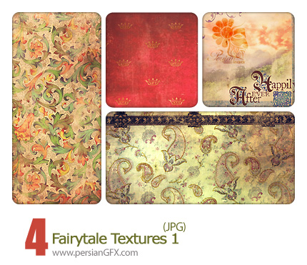مجموعه بافت های افسانه پری شماره یک - Fairytale Textures 01