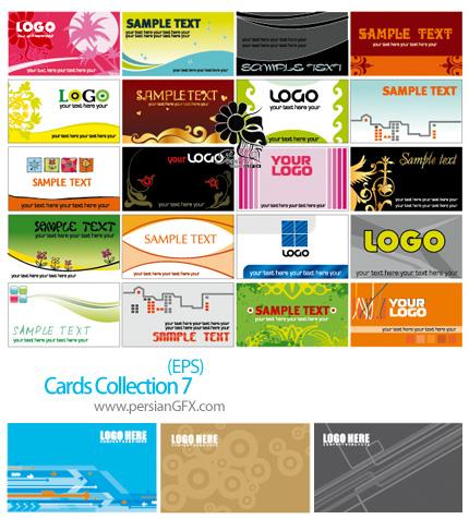 مجموعه کارت ویزیت های زیبا شماره هفت - Cards Collection 07