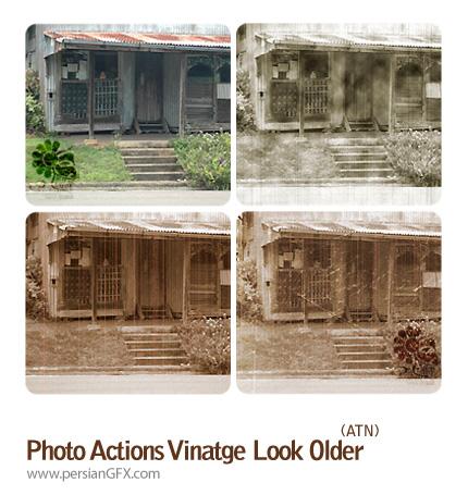 اکشن تبدیل عکس ها به عکس های قدیمی  - Photo Actions Vintage Look Older