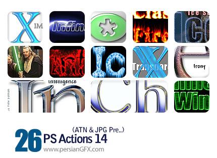 سری چهارده اکشن تغییر حالت متن و تصاویر - PS Actions 14