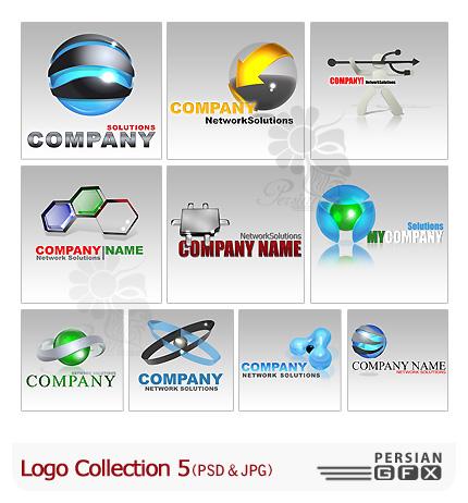 کلکسیون آماده آرم و لوگو شماره پنج - Logo Collection 05