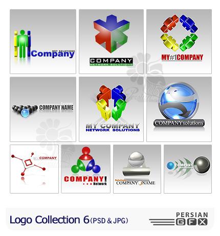 کلکسیون آماده آرم و لوگو شماره شش - Logo Collection 06