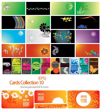مجموعه کارت ویزیت های زیبا شماره ده - Cards Collection 10