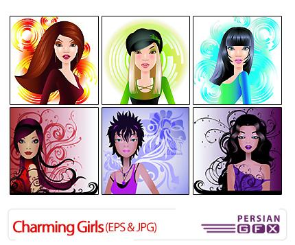 مجموعه وکتور دختر های سحر آمیز - Charming Girls