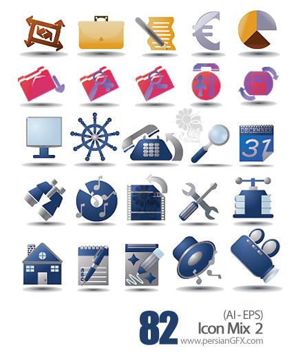 مجموعه آیکون های ترکیبی شماره دو - Icon Mix 02