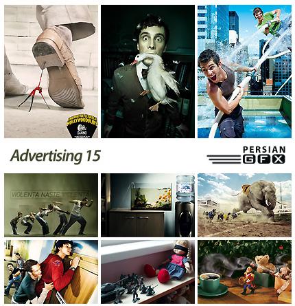 تصاویر تبلیغاتی زیبا شماره پانزده - Advertising 15